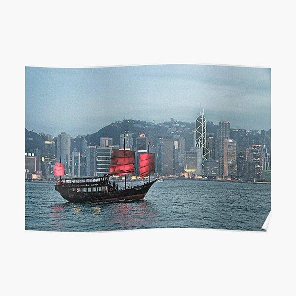 Hong Kong - Junk Poster