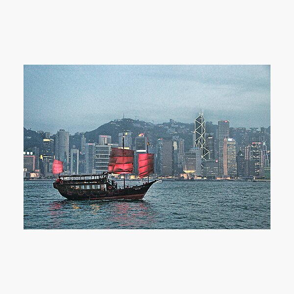 Hong Kong - Junk Photographic Print