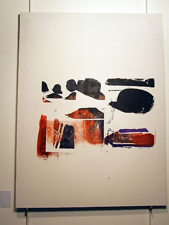 Untitled Screenprint by victorias