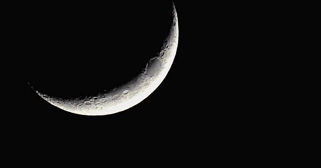 Moon Slice by raptrlvr