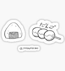 Food #1 Sticker