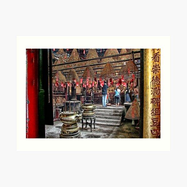 Hong Kong - Man Mo Temple Art Print