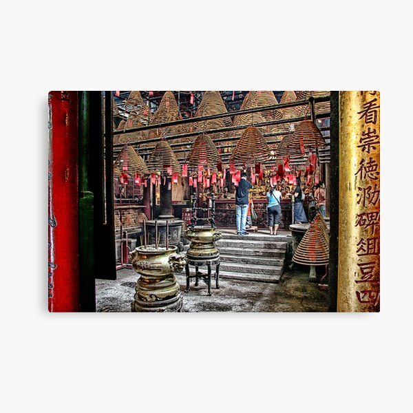 Hong Kong - Man Mo Temple Canvas Print