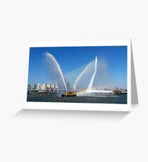 WORLD PORT DAYS 2012 ~ Rotterdam II Greeting Card