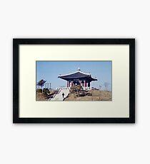 Korean Peace Bell Framed Print