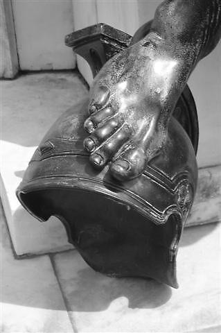 Prussian Helmet by aussie21