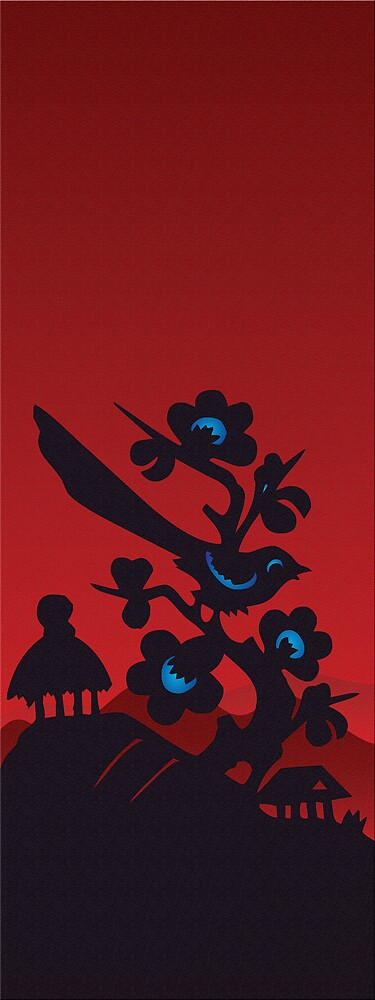 Japanese BlueBird by Dougjsmith