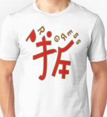 Red Progress (Demolition) Unisex T-Shirt