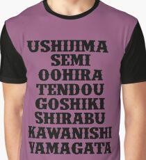 Haikyuu!! Shiratorizawa Academy  Graphic T-Shirt