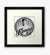 Kimura Judo Framed Print