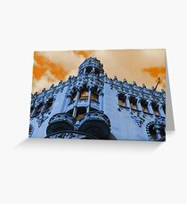 Architecture Barcelona Greeting Card