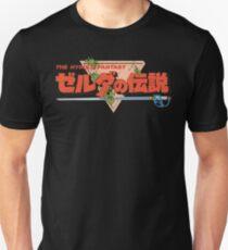 The Legend Of Zelda - Japanese Logo - Clean Slim Fit T-Shirt