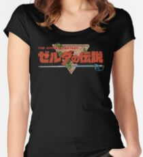 The Legend Of Zelda - Japanese Logo - Dirty Women's Fitted Scoop T-Shirt