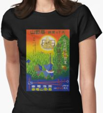 Vintage Japanese Travel Poster - Kobo Daishi (1934) Womens Fitted T-Shirt