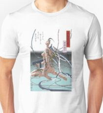 Ghost In Shell Arise Unisex T-Shirt