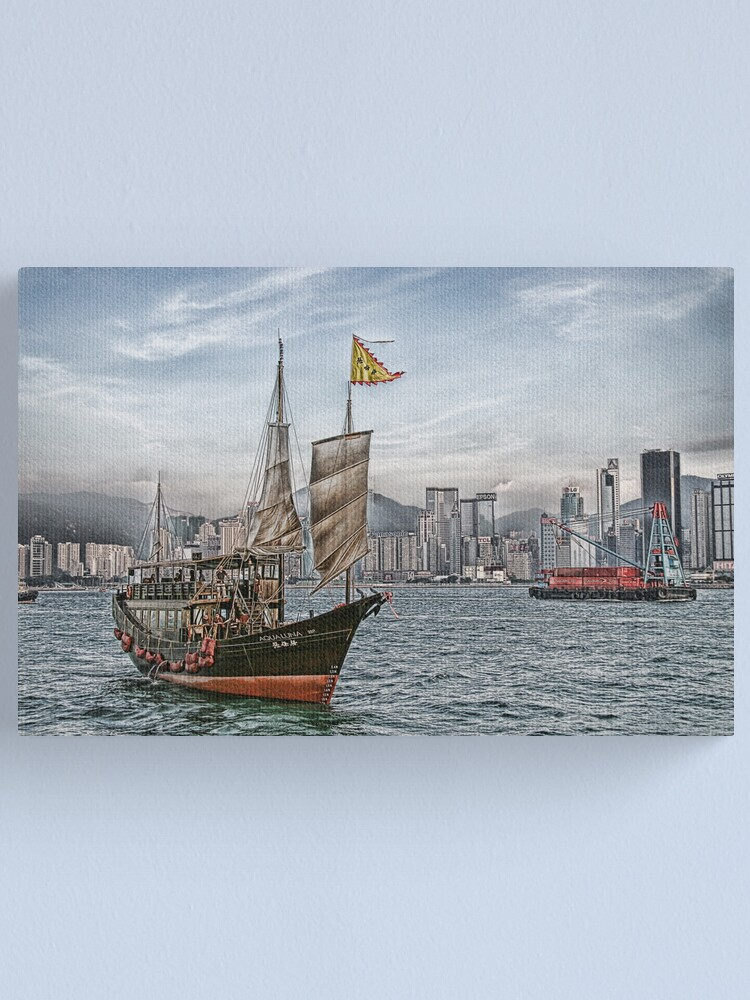 Alternate view of Hong Kong - Harbour Canvas Print