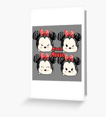 Cute Mouse   Greeting Card