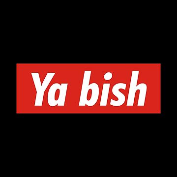 Ya Bish - Kendrick lamar by vlickers