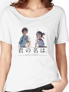 Kimi no na wa Your Name Women's Relaxed Fit T-Shirt