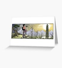 Sunrise at the watchtower, kung fu girl adventure Greeting Card
