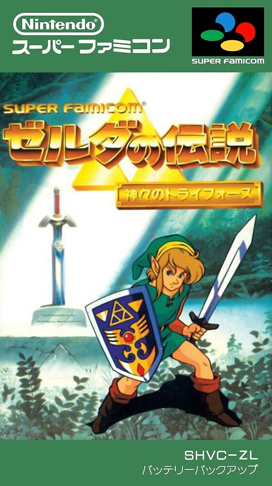 """The Legend of Zelda: Triforce of the Gods"