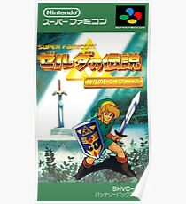 The Legend of Zelda: Triforce of the Gods - A Link to the Past - Japanese Box art Poster