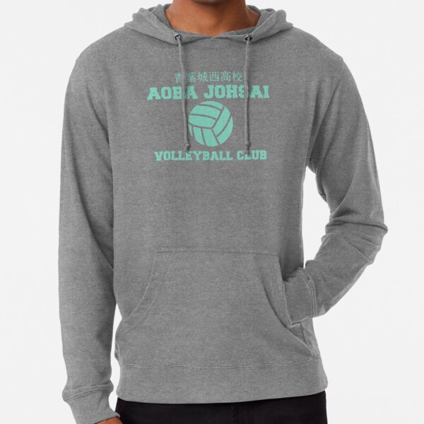 aoba johsai club de volleyball Sweat à capuche léger