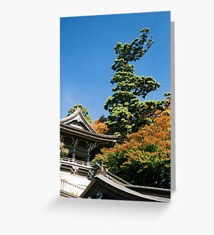 Tree greeting the Sun Greeting Card