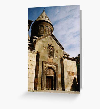 Geghard in Armenia Greeting Card