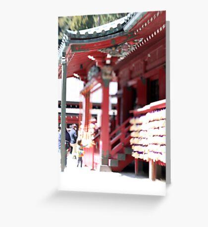 Hakone-jinja Greeting Card
