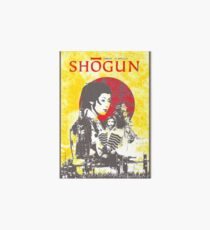 Shogun Art Board
