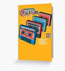Sounds of the 80s Vol.4 Greeting Card