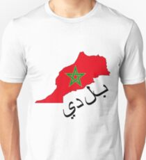 Morocco: Al Maghreb, My Country Unisex T-Shirt