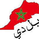 Morocco: Al Maghreb, My Country by thatveganlife