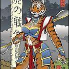 Samurai Tigeress by Wm. Randal Painter