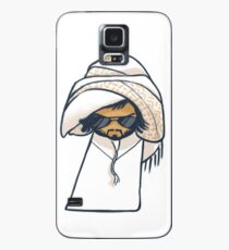 Cool Arabic Man in Sunglasses and Kandora Case/Skin for Samsung Galaxy