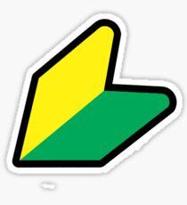 JDM Wakaba Leaf Sticker