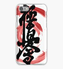 Kyokushin Karate iPhone Case/Skin
