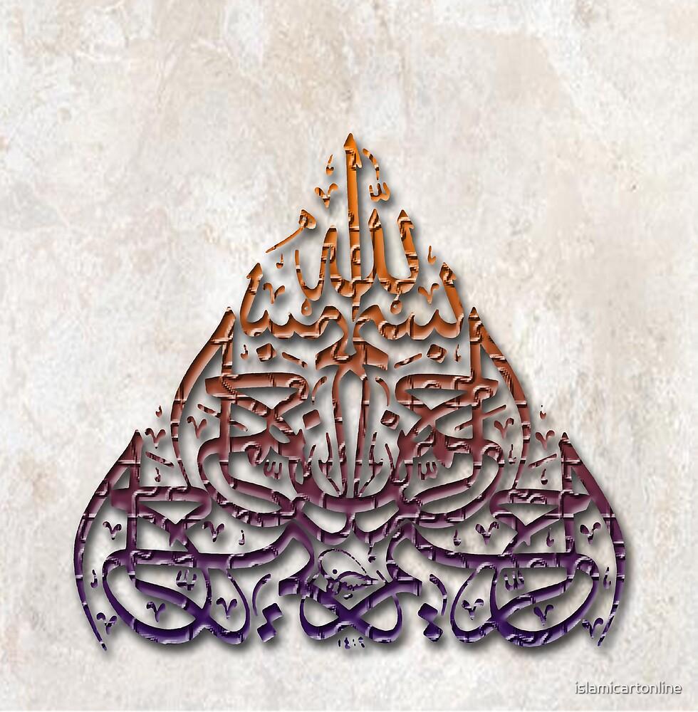 Bismillah traingul;ar form 3d by islamicartonline