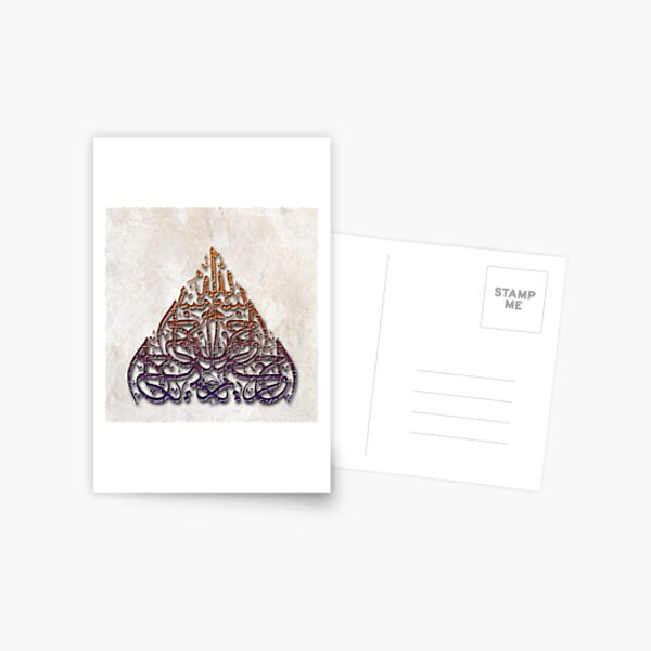 Bismillah traingul;ar form 3d Postcard