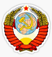 USSR Coat of Arms Sticker
