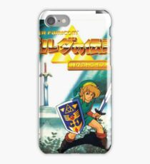 The Legend of Zelda: Triforce of the Gods - A Link to the Past - Japanese Box art iPhone Case/Skin