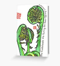 Fiddlehead Ferns Greeting Card