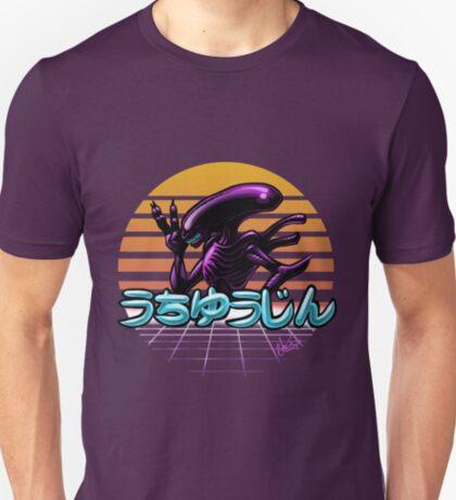 うちゅうじん T-Shirt