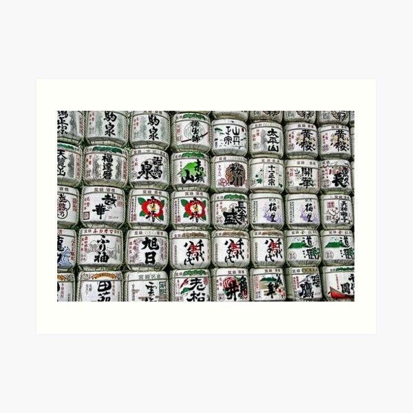 Meiji Jingu Shinto Shrine Tokyo - Sake Offering Art Print