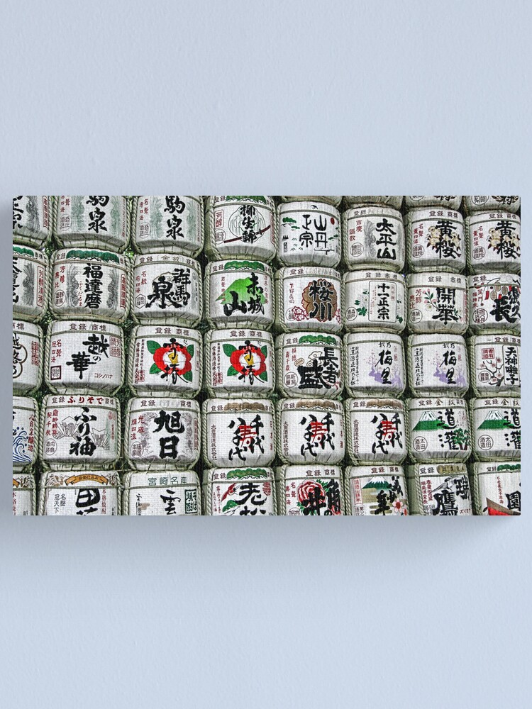 Alternate view of Meiji Jingu Shinto Shrine Tokyo - Sake Offering Canvas Print