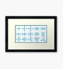 Sirius Sacred Circuitry Framed Print