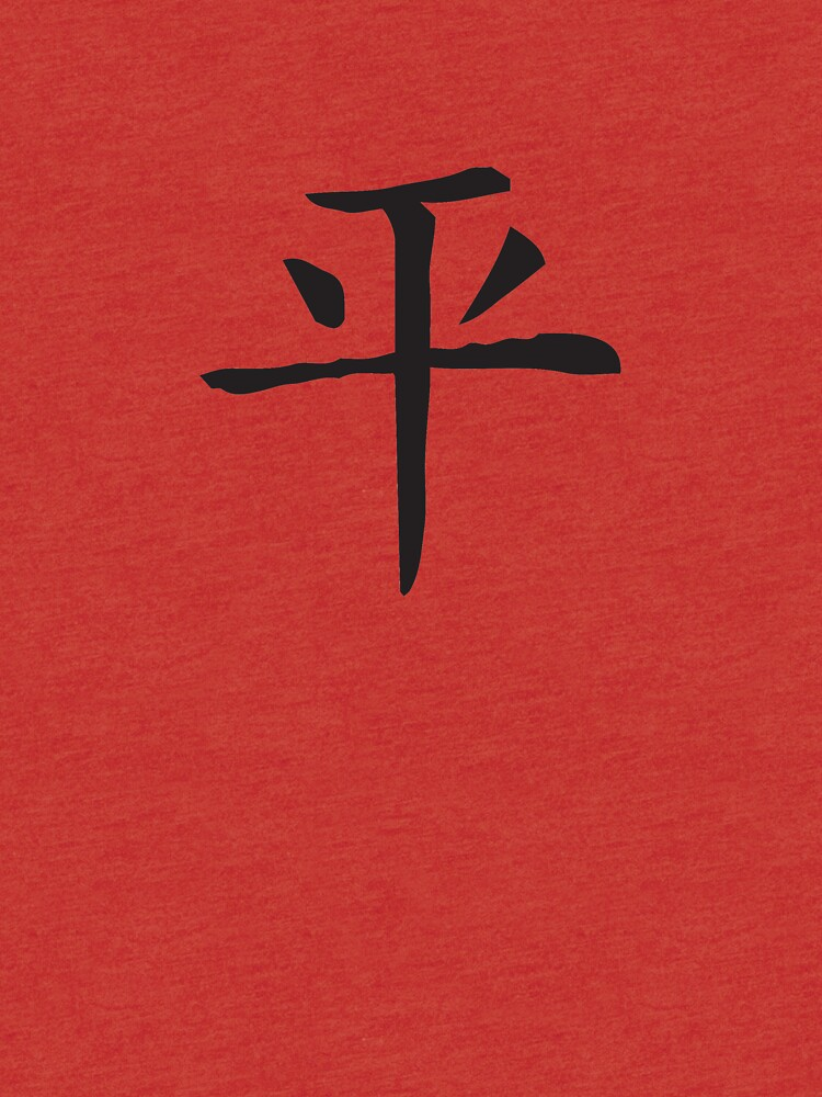 Serenity Japanese Symbol Tri Blend T Shirt By Pinnaardens Redbubble