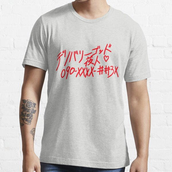 Call Delivery God Yato Essential T-Shirt