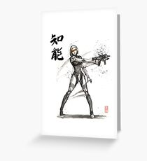EDI from Mass Effect Universe sumi and watercolor style Greeting Card